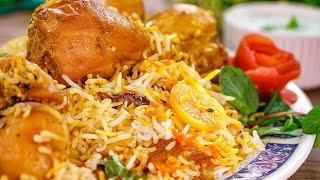 Sindhi Biryani Recipe - Spicy Sindhi Biryani Recipe ( سندھی بریانی)