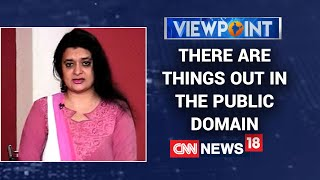 There Are Somethings Which Are Out In The Public Domain Says BJP Spokesperson Sanju Verma  Viewpoint