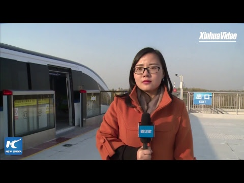 LIVE: Exploring China's first domestically-made monorail system