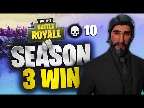 Season 3 Throwback | Squad Win | Fortnite