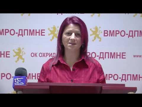 ТВМ Дневник 14.01.2020