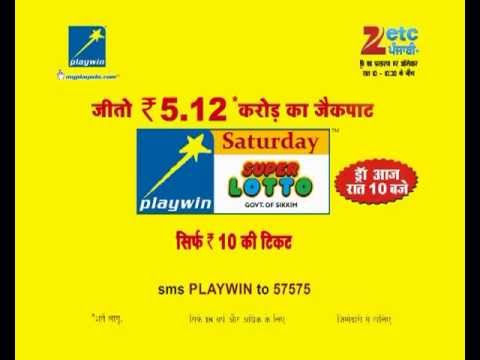 Playwin Saturday Super Lotto Draw 27 April 2013 Youtube