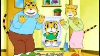 Bizarre Japanese Toilet Training Cartoon