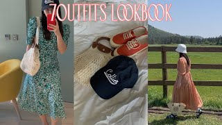 7outfits LOO…