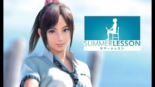 Let's Play SUMMER LESSON for PSVR - Japanese Dating Simulator in VR? (English Subtitles)