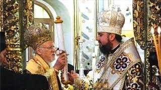 Православна Церква України - віднині і на віки вічні