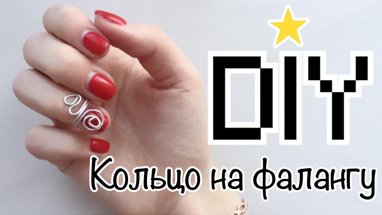 Кольцо на фалангу своими руками фото 458