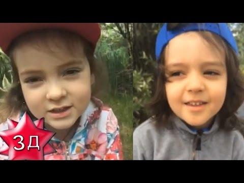 2016 год, июнь - ДЕТИ ФИЛИППА КИРКОРОВА: дочь и сын Киркорова поздравляют   дедушку Бедроса!