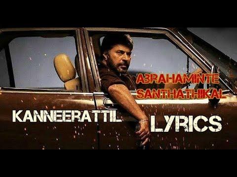 Kanneerattil Chanchadi Lyrics | Abrahaminte Santhathikal Song | Vijay Yesudas