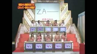 ガキさんの「Siha out」新垣里沙 新垣里沙 検索動画 29