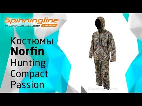 Костюм Norfin Hunting Compact Passion