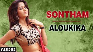 Video Sontham Full Audio Song   Aloukika   Manoj Nandam, Srimitra download MP3, 3GP, MP4, WEBM, AVI, FLV Mei 2018
