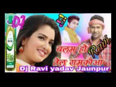 Balam Ho le auta tel gamkaua DJ Dinesh Lal Yadav urf nirahua