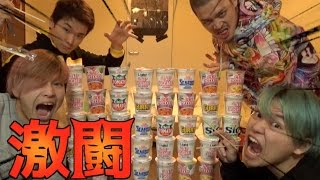【へきトラvsジンブタ】カップラーメン大食い対決‼︎ thumbnail