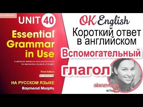 solutions intermediate student39s book ответы на задания