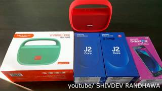 Samsung J2 CORE BLUE 2018 / J2 2017 unboxing & first look in hindi