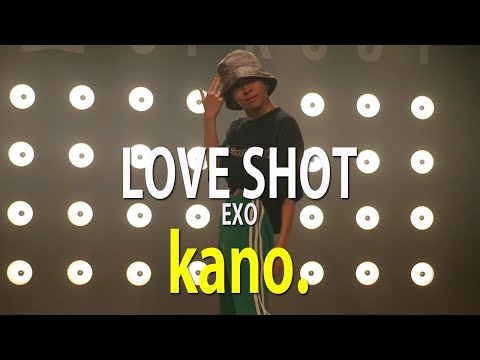 Kano. 2021.2. K-POP CRUSH!!