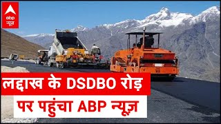 Exclusive: ABP News reaches DSDBO road in Ladakh | Master Stroke