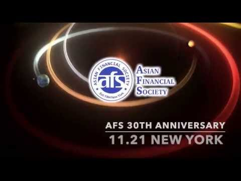 Asian Financial Society (AFS) Times Square Video