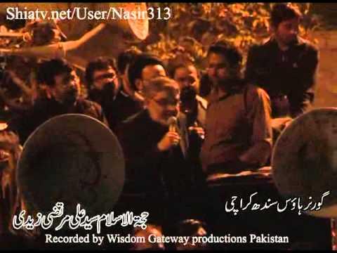 Janaza Shaheed Askari Raza Sindh Governor House Karachi H.I. Syed Ali Murtaza Zaidi