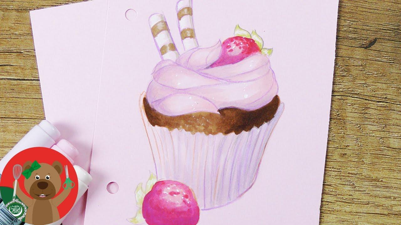 كيفية رسم كب كيك كب كيك الشيكولاتة و كريمة التوت رسومات لذيذة Youtube