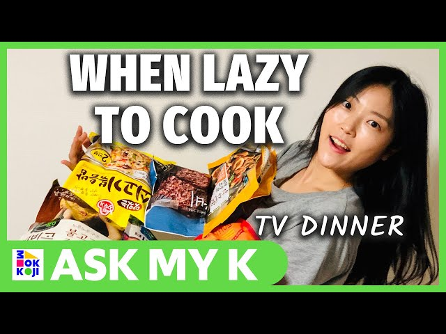 Ask My K : hhwang - кто молодец?!-What kind of convenience foods are eaten in Korea? Don't be scared