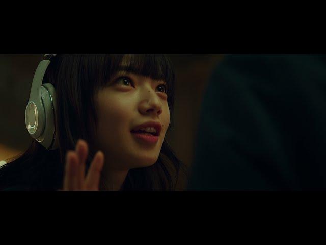 恋する編『恋する寄生虫』特報映像