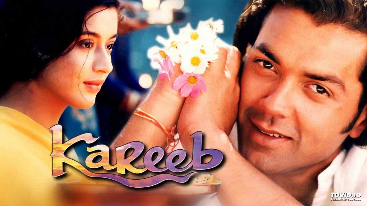 Download Churalo Na Dil Mera | Kareeb (1998) | 90's Romantic Hindi Songs | 90's Blockbluster Movies |