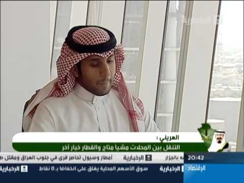 مركز الملك عبد الله المالي بالرياض - لقاء الإخبارية مع مهندسي المشروع - 2/2 KAFD