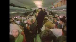 Аэропорт со служебного входа.mp4  1987г.