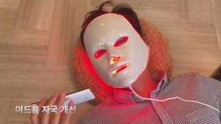 [비밀의공구] 디쎄 LED 마스크팩 by 케빈황
