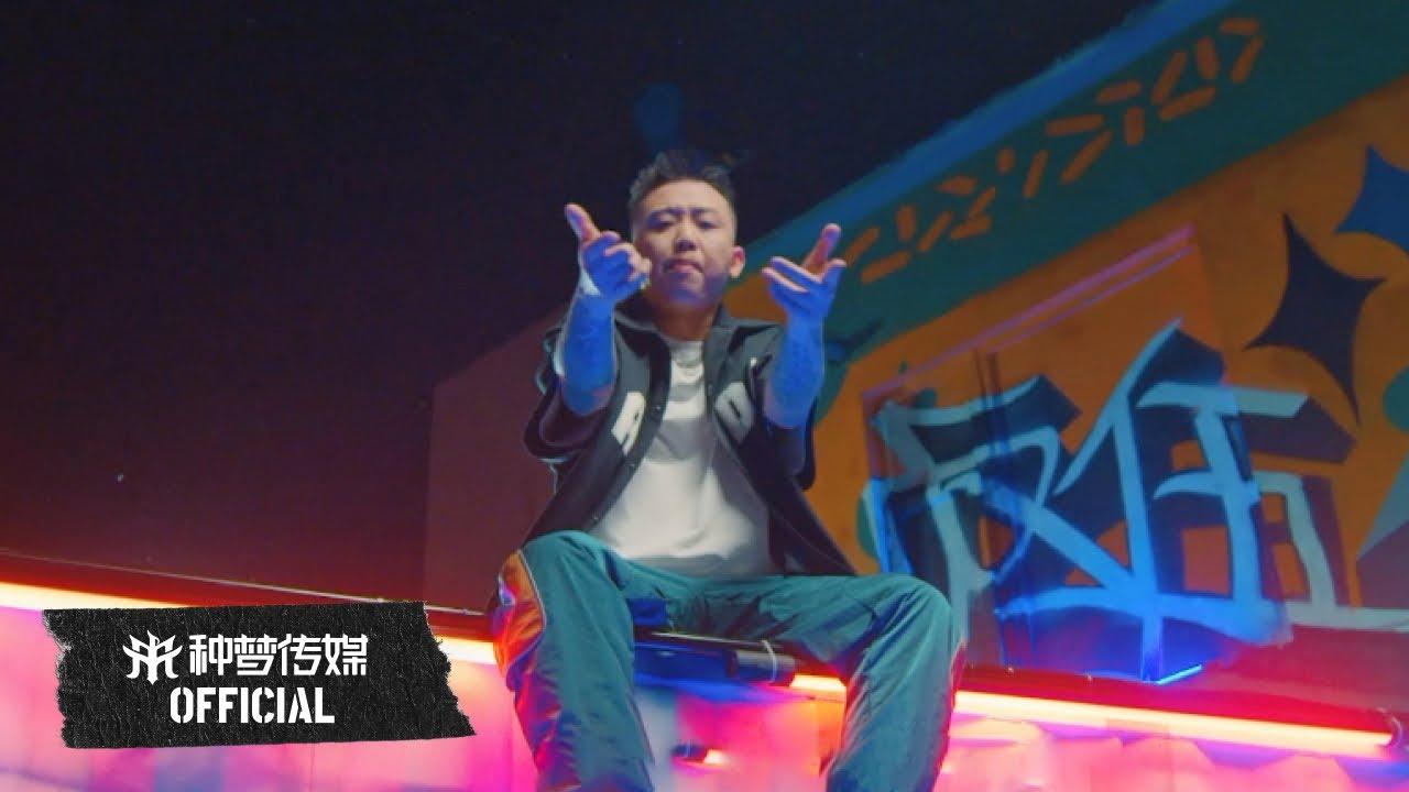 【OFFICIAL】GAI 周延《反伍 BADFIVE》官方完整版MV