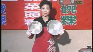 甜粿做法--電鍋篇(楊老師)