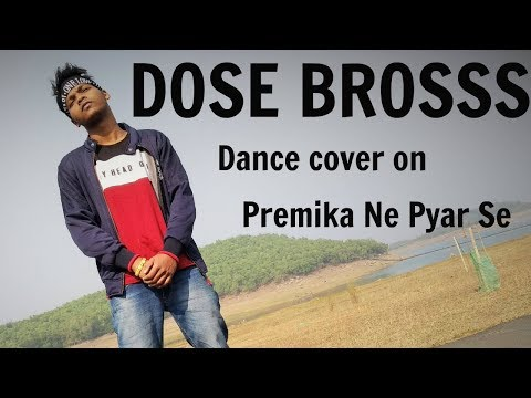 Premika ne pyar se Dance cover | Hum Se Hai Muqabala | urban popping