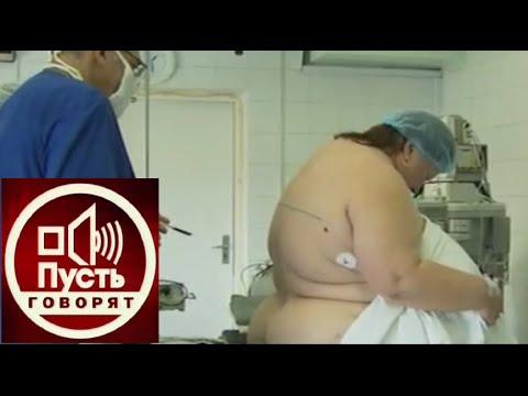 Толстяки (2009) смотреть онлайн бесплатно и без