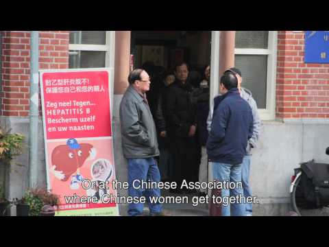 Screening for hepatitis B in the Chinese community