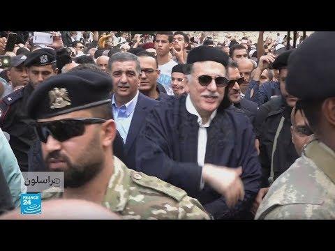 ليبيا: طرابلس.. درب السلم الشائك  - نشر قبل 10 ساعة
