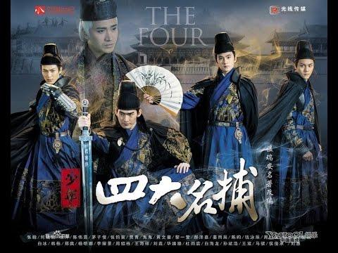 The Four ? Si Da Ming Bu. Dublado