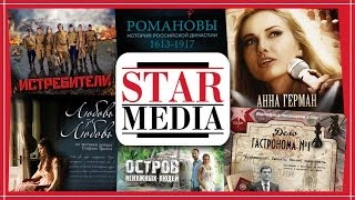С Новым годом и Рождеством! StarMedia. 2014