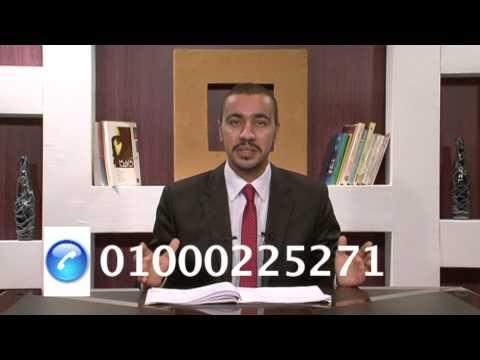 Arabic Teacher in cairo and on skype as well
