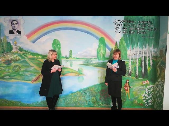 Изображение предпросмотра прочтения – «Детская библиотека им.П.А.Мазикина» читает произведение «Что красивей всего?» Б.В.Заходера