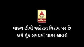 Ahmedabad Rath Yatra 2018 LIVE Coverage: 141મી ભગવાન જગન્નાથની રથયાત્રાનું મહાકવરેજ ABP Asmita પર