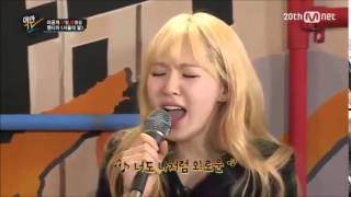 Red Velvet's Wendy Solo in Yaman TV