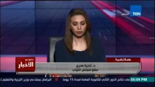 بالفيديو.. نادية هنري: الانتهاء من مناقشة وإقرار 7 مواد بـ«بناء الكنائس»