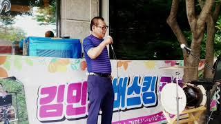 김민서 자선공연장에서 재능기부에 참여해주신 만의골천사님…