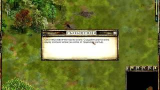 The Entente: Battlefields World War 1 - Fundamentals Of The Game - 720P HD