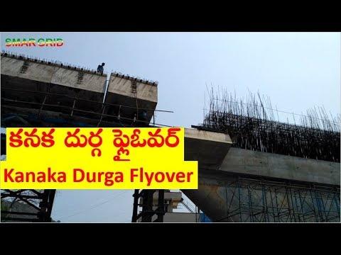 Kanaka Durga Flyover, కనక దుర్గ ఫ్లైఓవర్, Vijayawada, Amaravati, Amaravathi, smar grid, smart grid