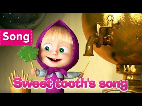Masha and The Bear - Sweet Tooth's Song