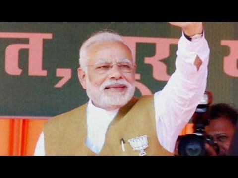 Narendra Modi: BSP is now Behenji Sampatti Party