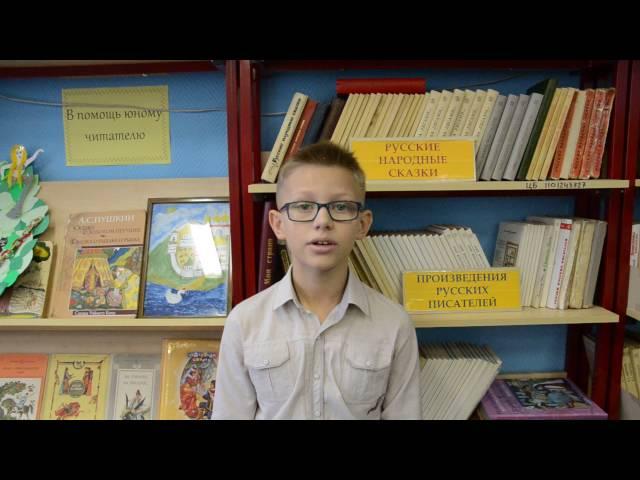 Изображение предпросмотра прочтения – ИгорьКорнюшкин читает произведение «Опять сон» В.Я.Брюсова